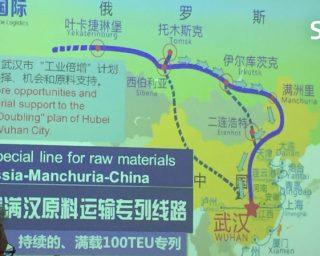 Forum zur Gründung des Duisburger China-Netzwerkes: 1st Duisburg-China Business Networking Forum am 06.06.2016