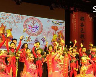 Chinesische Frühlingsfest 2017