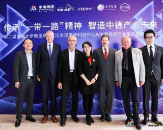 Generalmieter für das China Trade Center Europe bestätigt