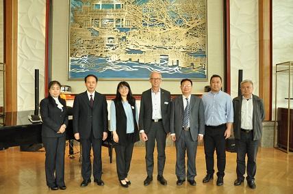 Starhai besucht Shangdong mit der Delegation Rheinland-Pfalz
